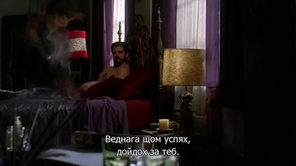 Светкавицата Сезон 1 Епизод 12 част 1