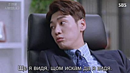 The Secret Life Of My Secretary E21 E22 / Тайният Живот На Моята Секретарка Е21 E22