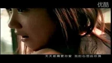 [китай]panweibo - Нужда Е любов