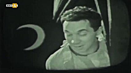 Амброзио убива времето (1966)