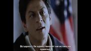 Моето име е Кхан Бг превод Част 4/5 ( 2010 - My Name is Khan )
