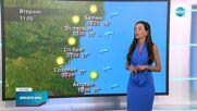 Прогноза за времето (27.07.2021 - обедна емисия)