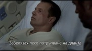Д-р Хаус - Сезон 8 Епизод 22 Бг Субтитри
