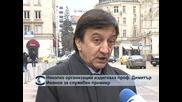 Протестиращи предлагат професор Димитър Иванов за служебен премиер