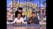 Господари на Ефира - 20.01.11 (цялото предаване)