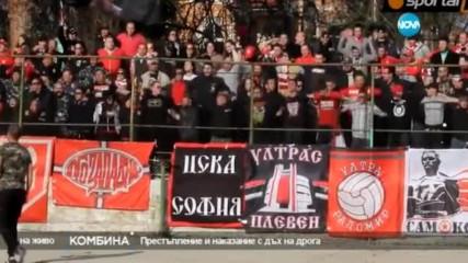 Росен Петров-Животното разказва за тъмната страна на футбола