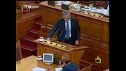 Господари На Ефира - Парламентарен Контрол