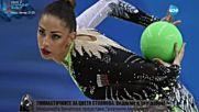 Гимнастичките за Цвети Стоянова: Видяхме я, тя е добре!