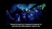 Nas Feat. Puff Daddy - Hate Me Now С БГ Превод