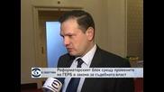 Реформаторският блок е срещу промените в Закона за съдебната власт, внесени от ГЕРБ