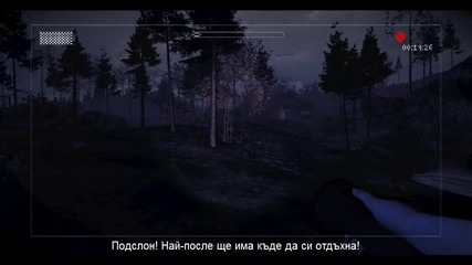 Slender The Arrival Prologue част2