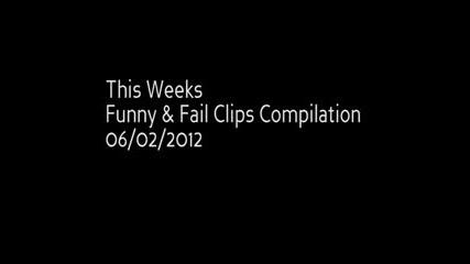 9 минути компилация отсмях