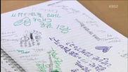 Бг субс! School 5 / Училище 2013 Епизод 16 Част 1/3