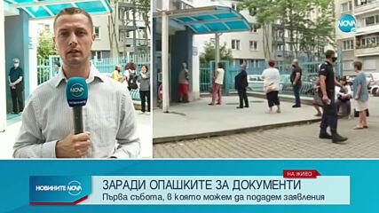 Опашки в София заради подновяването на лични документи
