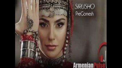 Превод! Sirusho - Pregomesh