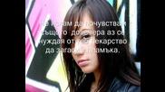 Kim Leoni - Medicine(С Превод)