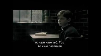 Хари Потър и Нечистокръвният Принц! Trailer [бг превод + Hq]