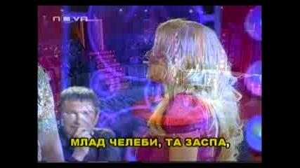 Деси Слава Пее Народна Песен