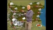 Много смях!прогноза за времето с Емил Чудаков...