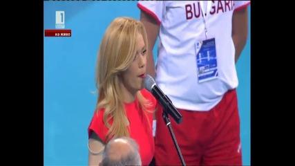 14.10.2015 - Зала Армеец - 12 000 пеят химна на България преди България - Германия!