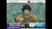 Реч на Муамар Кадафи пред Обединените нации - Септември, 2009, 2 част