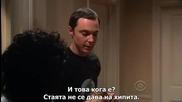 Теория за големия взрив / The Big Bang Theory / S03 E22