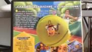 Българското Dvd издание на История с пчели 2007 А Плюс Филмс 2017