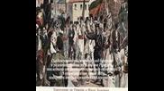 Съединение на България 125 години