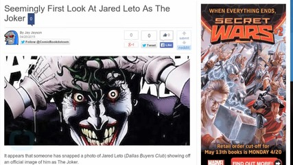 Seemingly First Look At Jared Leto As The Joker