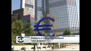 Лидерите от еврозоната одобриха пакт за еврото