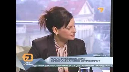 Бареков скъса вестник труд