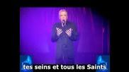 Michel Sardou Ще те обичам