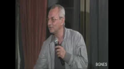 Ахмед Доган: Властта е в моите ръце.