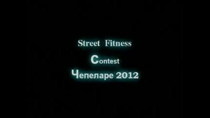 Състезание по Street Fitness в Чепеларе