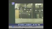 Синан Сакич - Сунце Мое