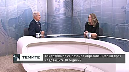 140 години Висше училищепо телекомуникации и пощи в България