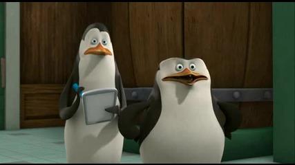 The Penguins Of Madagascar - 2 [1/2]