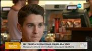 Риана последва млад българин в социалните мрежи