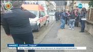 Излиза съдебно-медицинската експертиза за смъртта на Тодор от Враца