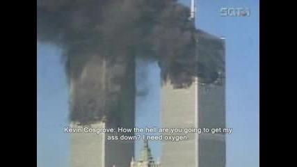 9/11/2001 - Разговор Между 911 И Кевин