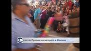 Празник на магарето в Мексико