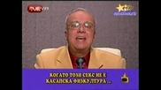 Господари На Ефира - Пр. Вучков И СексаСекса Не Е Касапска Физкултура!!! 18.04.2008