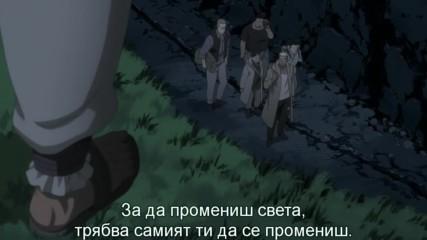 [бг субтитри] Fullmetal Alchemist Brotherhood - 46