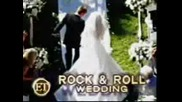 Avril - Сватбата И (part 2)