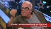 Ексклузивен коментар на проф. Юлиян Вучков за 2016-а година