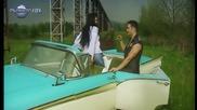 Райна & Константин - И това е любов