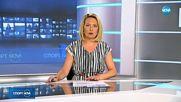 Спортни новини (30.07.2018 - централна)