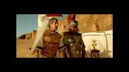 Астерикс и Обеликс Мисия Клеопатра - Бг Аудио ( Високо Качество ) Част 4 (2002)