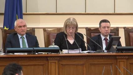 Цачева: Толерантността в България съществува отдавна