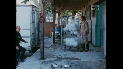 Ченгето скенер (1994) + Бг Субтитри 2/4